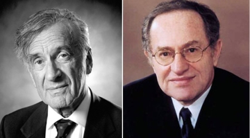 wiesel & dershowitz.
